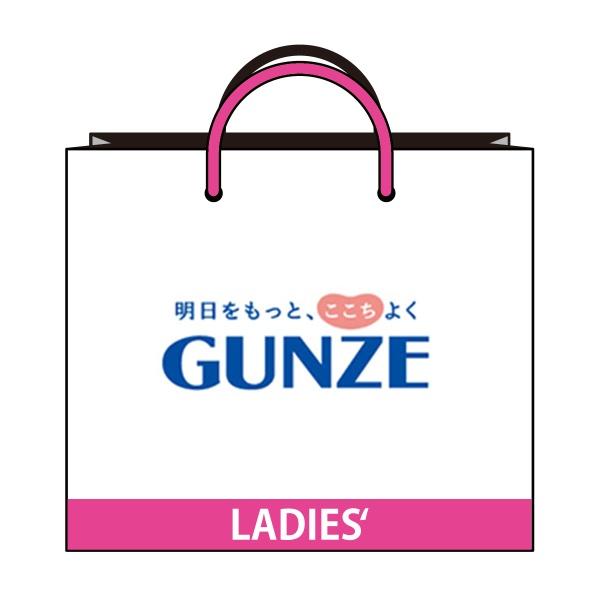 【2020冬福袋】/グンゼレッグアイテム
