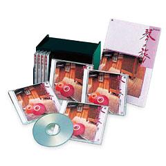 琴の旅 CD8枚組