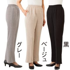 爽やかちりめん美脚パンツ3色組 3L・4L