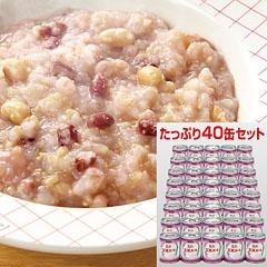 お手軽五穀玄米粥 40缶