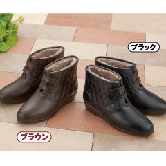 脱ぎ履き楽な 防水磁気ブーツ(2足組)