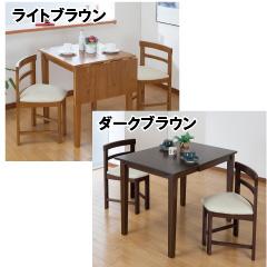 便利な伸張式テーブルセット