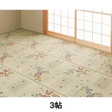 清々しい花柄のい草カーペット 3帖(176×261cm)