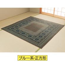 純国産い草袋織ラグ 正方形