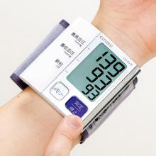 気になった時スグ測れる血圧計