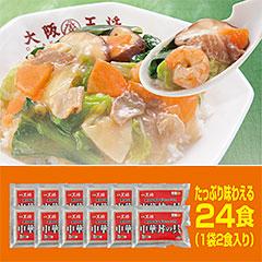 大阪王将中華丼の具24食
