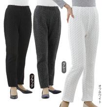 暖一番ふくれジャカードパンツ(3本組)