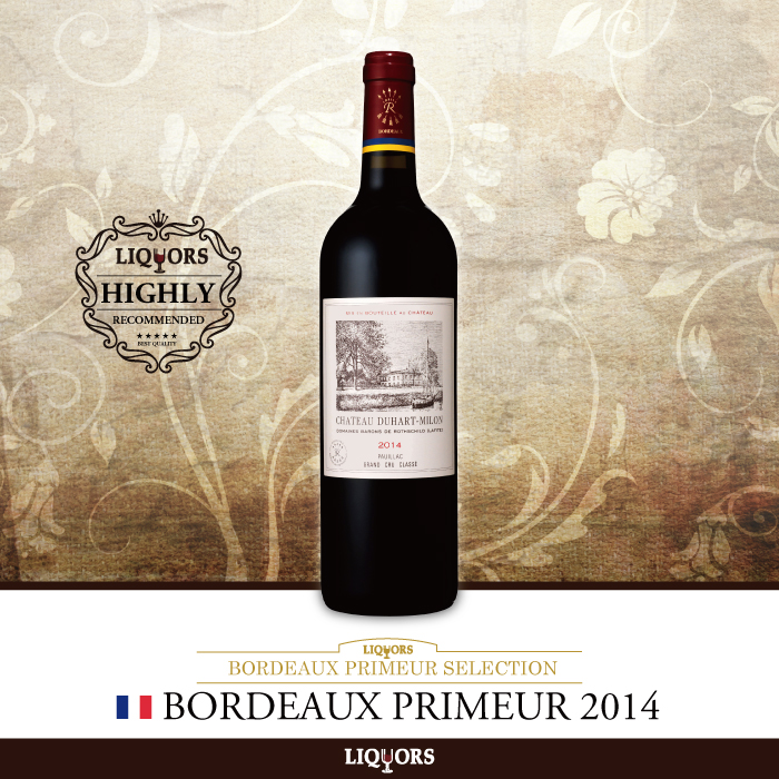 シャトー デュアール ミロン ロートシルト 2014 750ml 赤ワイン フランス ボルドー ポイヤック プリムール キャッシュレス 決済 5%還元