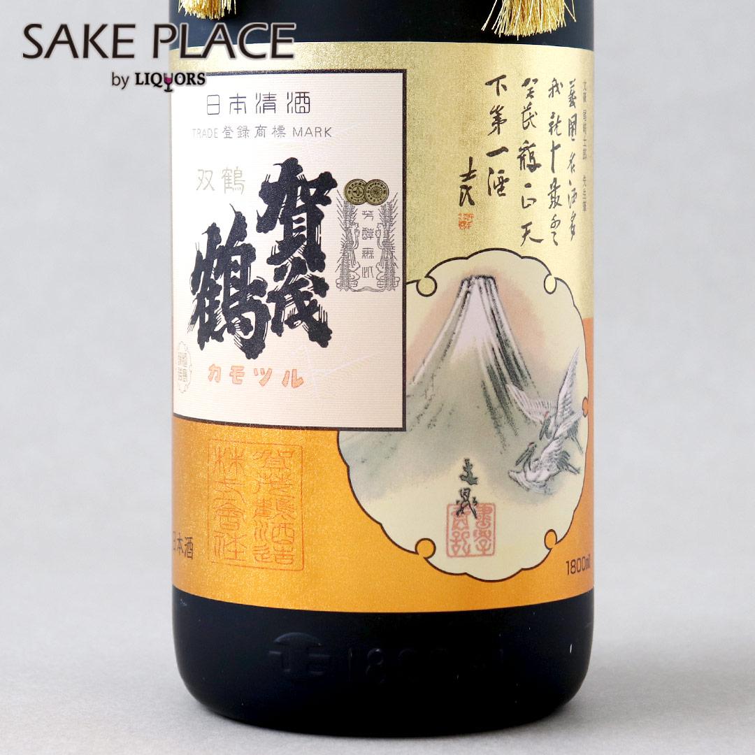 賀茂鶴 大吟醸 双鶴 1800ml 賀茂鶴酒造 広島 西条 キャッシュレス 決済 5%還元