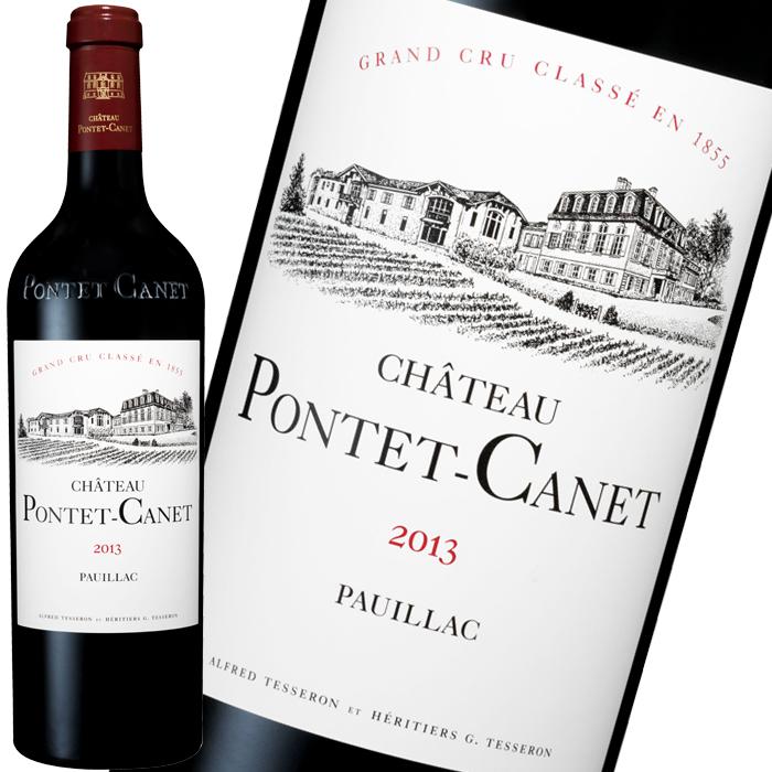 シャトー・ポンテ・カネ 2013 750ml プリムール 赤ワイン フランス ボルドー 送料無料 キャッシュレス 決済 5%還元