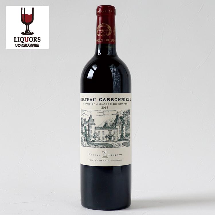 ペサック・レオニャン最大のシャトー。白ワインが有名なシャトーですが赤ワインも目が離せません。 シャトー・カルボーニュ・ルージュ 2015 750ml 赤ワイン フランス ボルドー プリムール スーパーSALE 特売 キャッシュレス 決済 5%還元