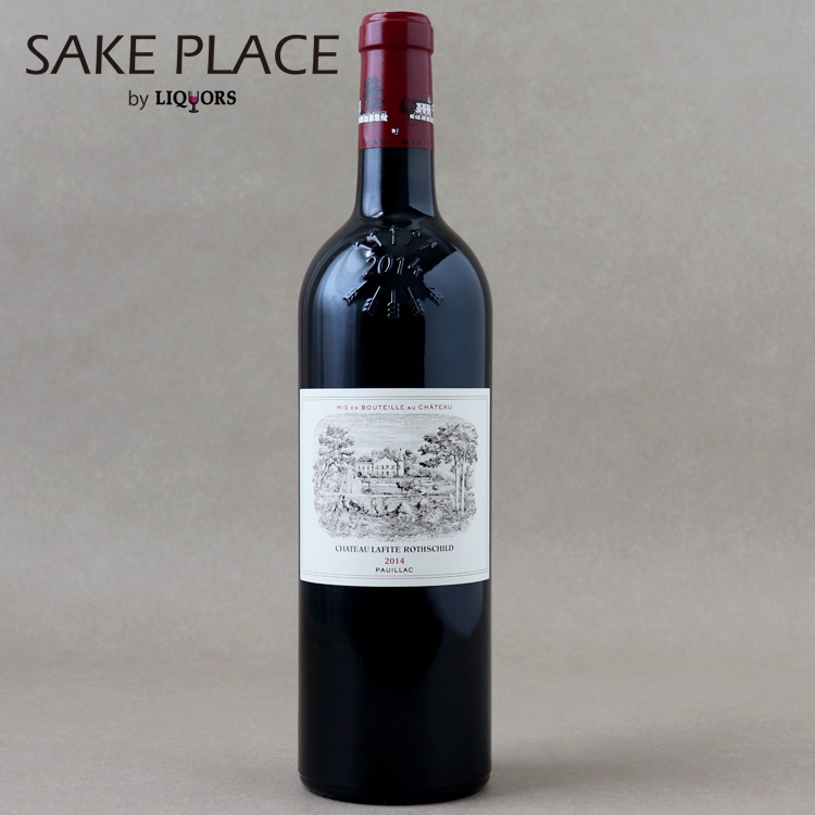 シャトー・ラフィット・ロートシルト 2014 750ml フランス ボルドー ポイヤック 赤ワイン 第1級シャトー キャッシュレス 決済 5%還元