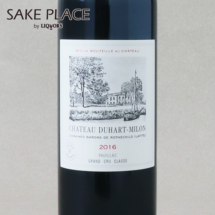 シャトー・デュアール・ミロン 2016 750ml フランス ボルドー ポイヤック 赤ワイン キャッシュレス 決済 5%還元