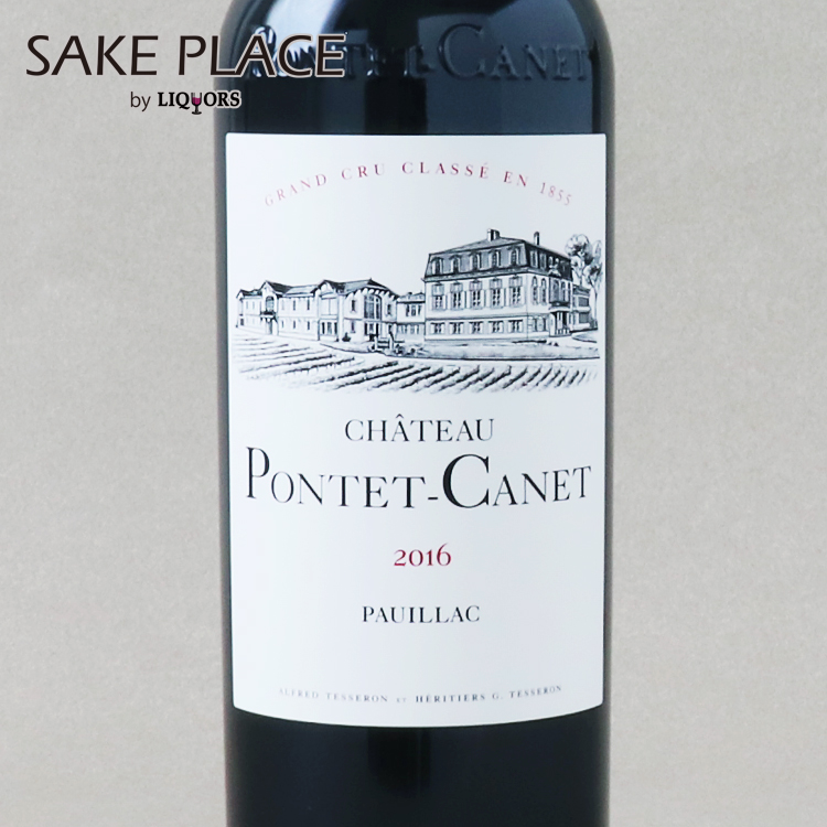 シャトー・ポンテ・カネ 2016 750ml フランス ボルドー ポイヤック 赤ワイン キャッシュレス 決済 5%還元