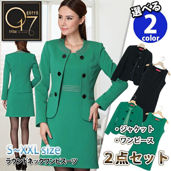 【在庫限定】 (op-suit-39) 【売り切れ次第終了】 スタイリッシュなストライプワンピーススーツ