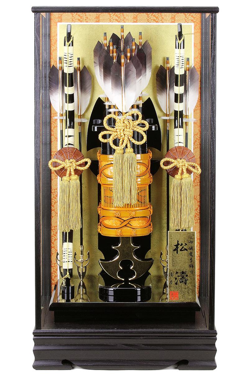 破魔弓 ケース飾り 松濤 20号 かぶせケース 面取ガラス 【2019年度新作】 h311-fz-1211-20-700 人形屋ホンポ