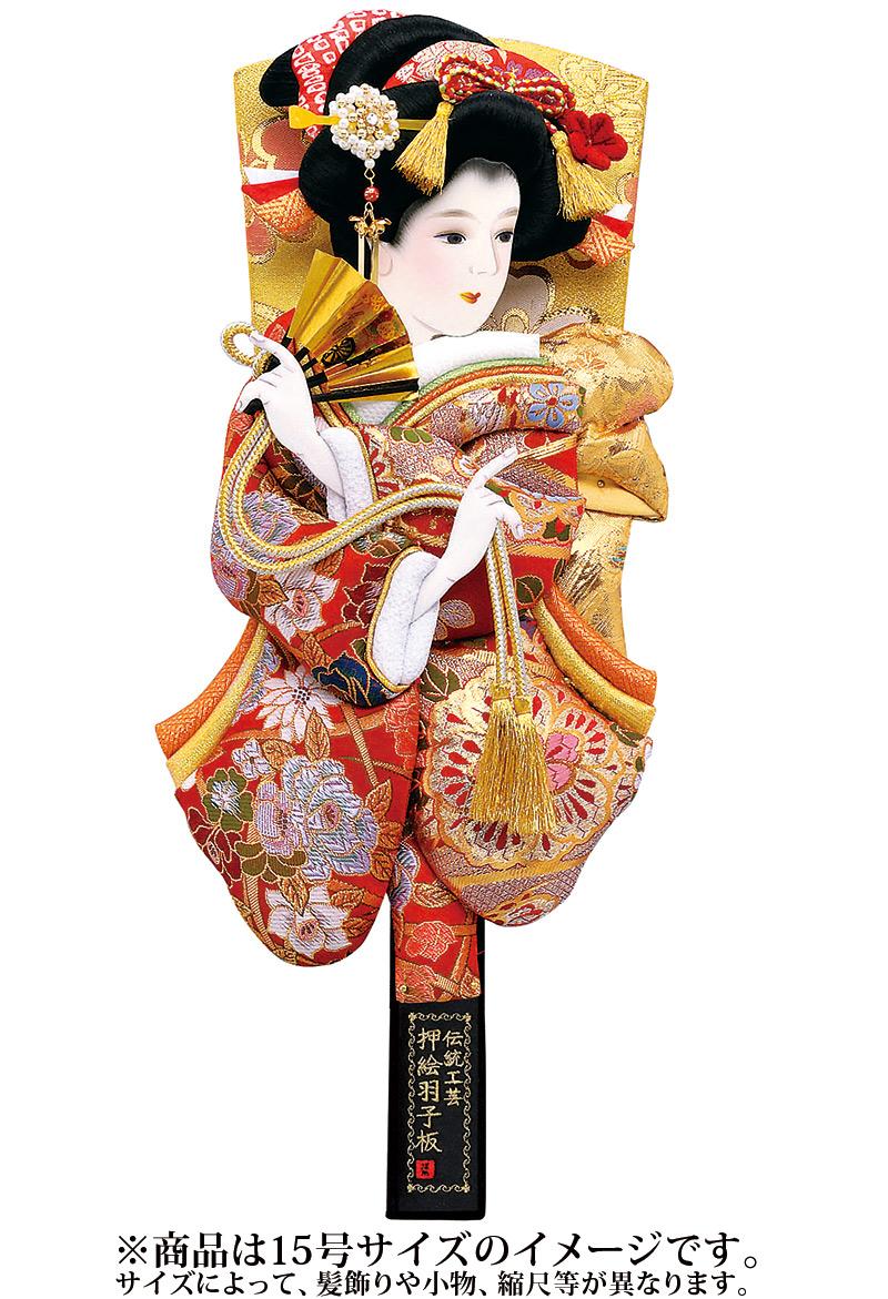 羽子板 単品 金襴姫振袖 15号 【2019年度新作】 h311-mm-034-15