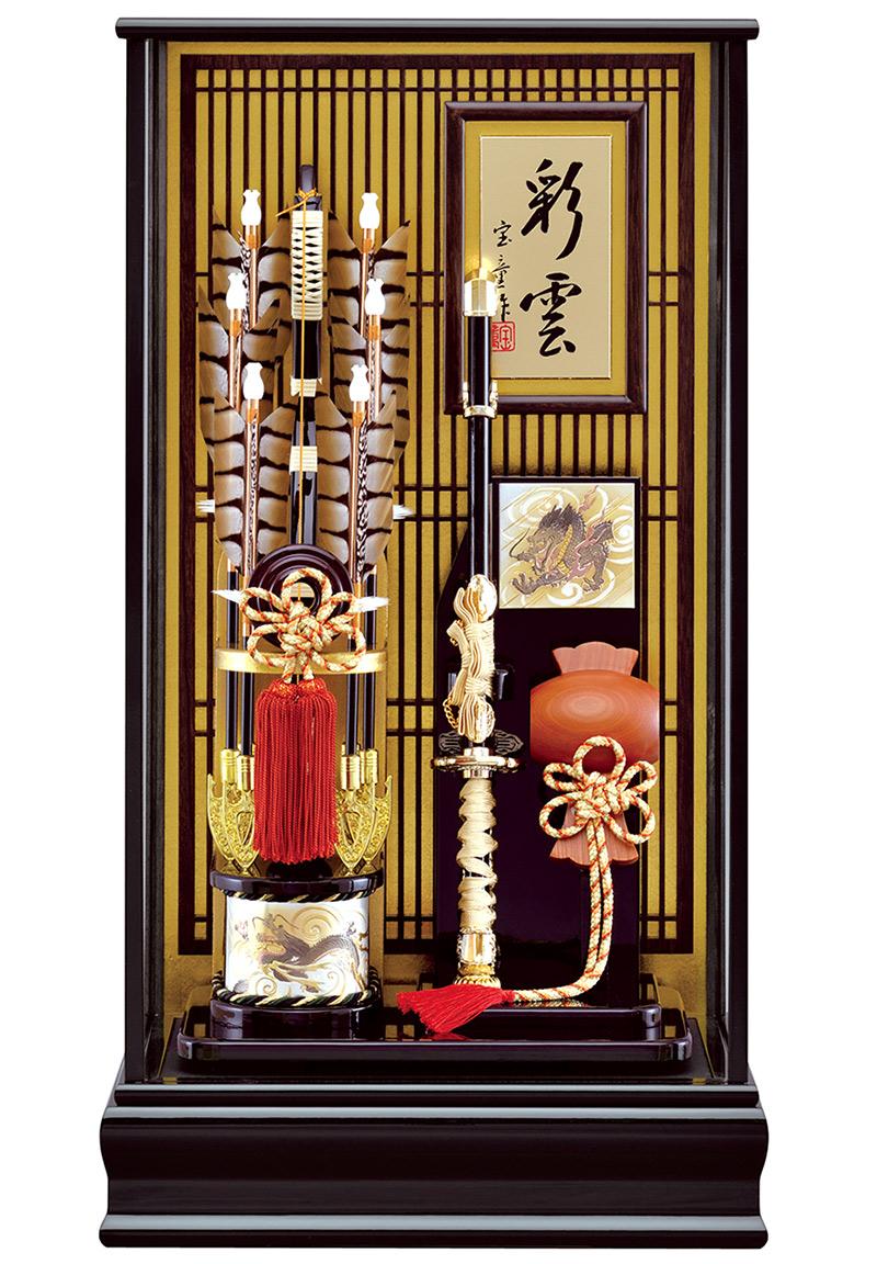 破魔弓 ケース飾り 彩雲 20号 【2019年度新作】 h311-mm-069 人形屋ホンポ