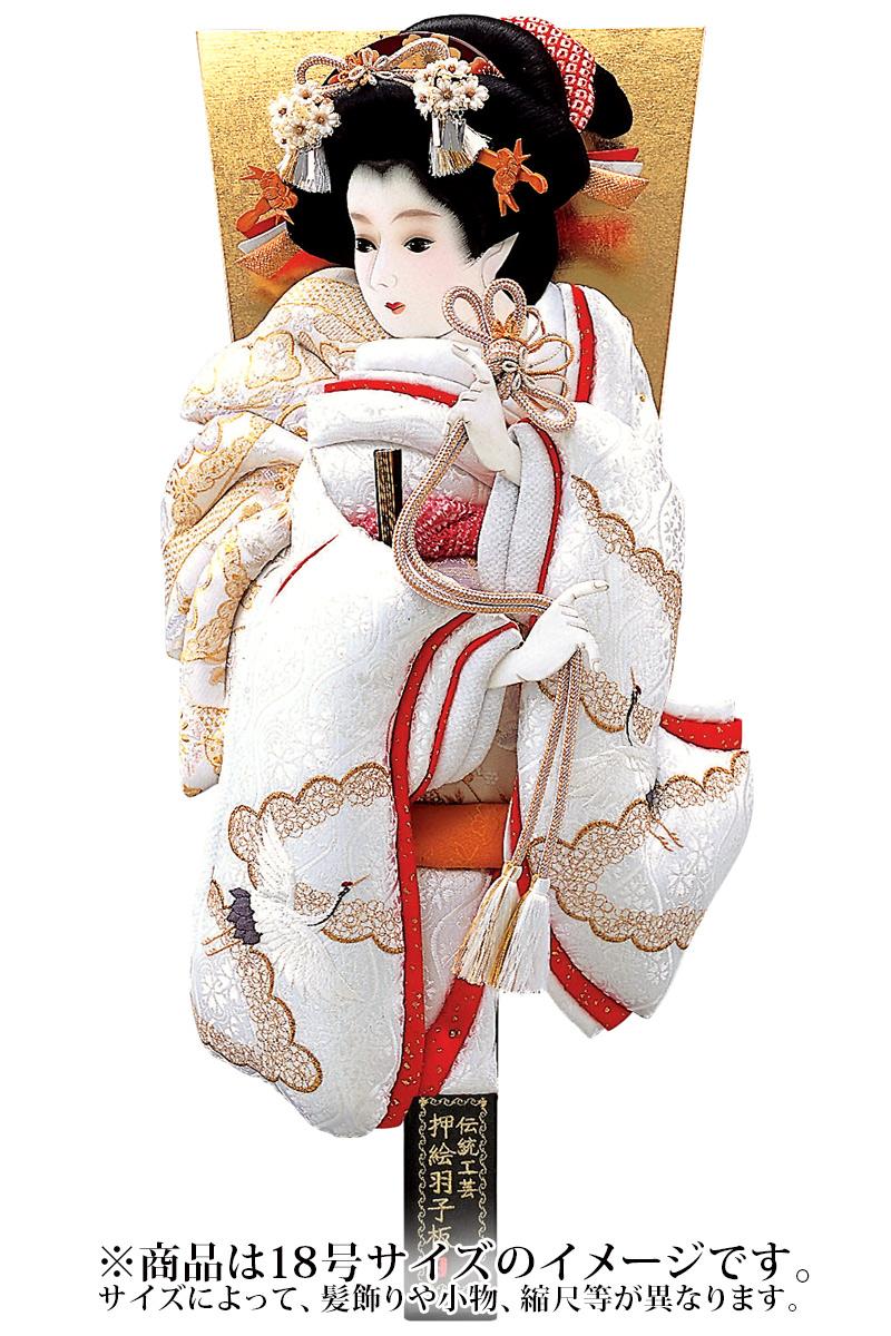羽子板 単品 花嫁 13号 中小企業長官賞受賞 【2019年度新作】 h311-mm-046-13 人形屋ホンポ