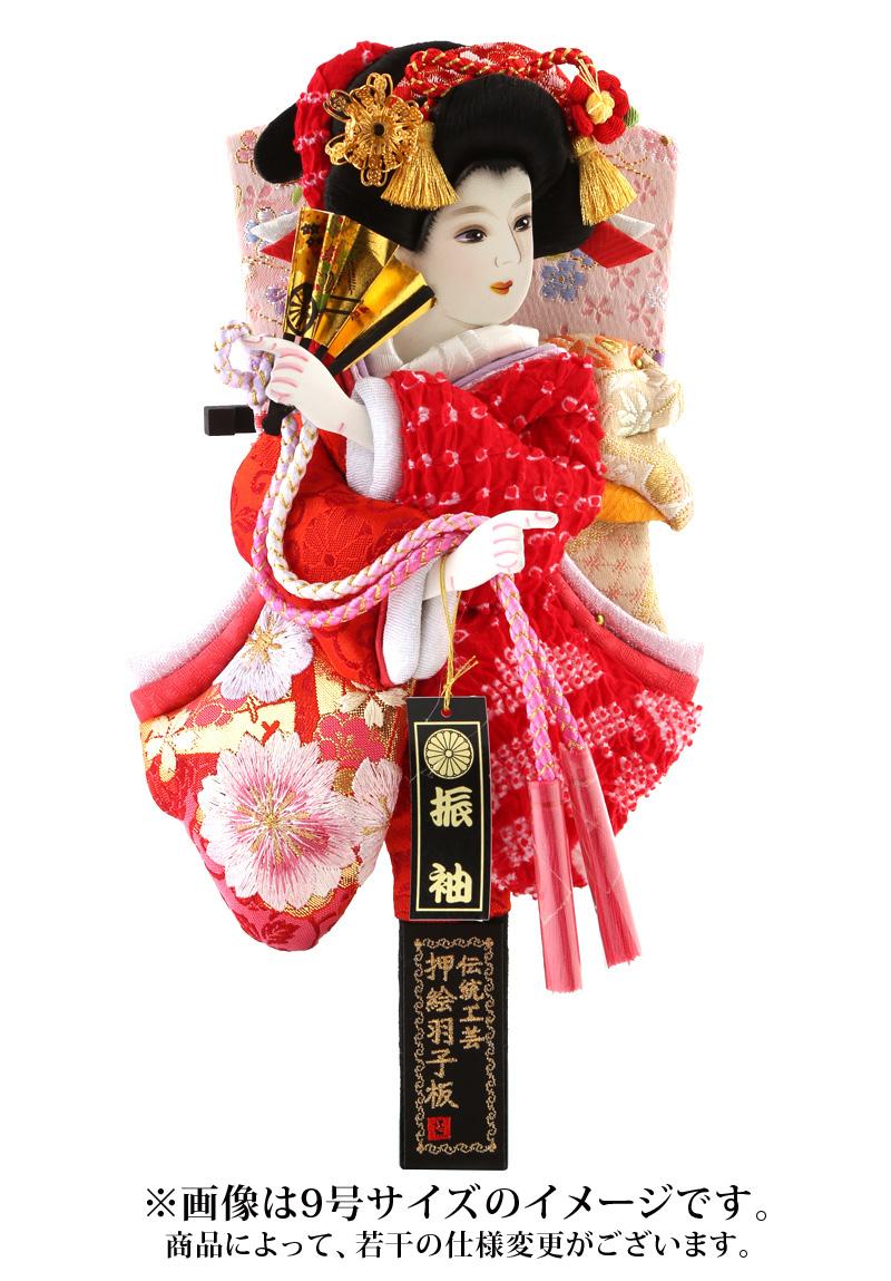 羽子板 単品 かのこ姫振袖 10号 【2019年度新作】 h311-mm-035-10 人形屋ホンポ