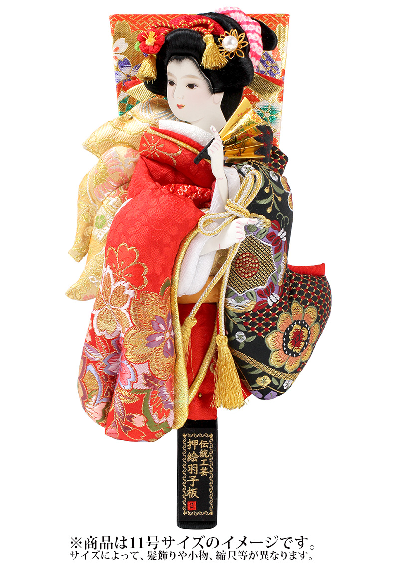 羽子板 単品 金襴詩音 黒 9号 【2019年度新作】 h311-mm-039b-09 人形屋ホンポ