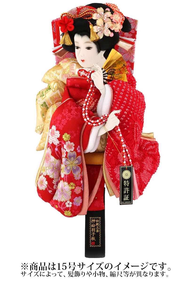 羽子板 単品 赤刺繍詩音 16号 【2019年度新作】 h311-mm-040-16 人形屋ホンポ