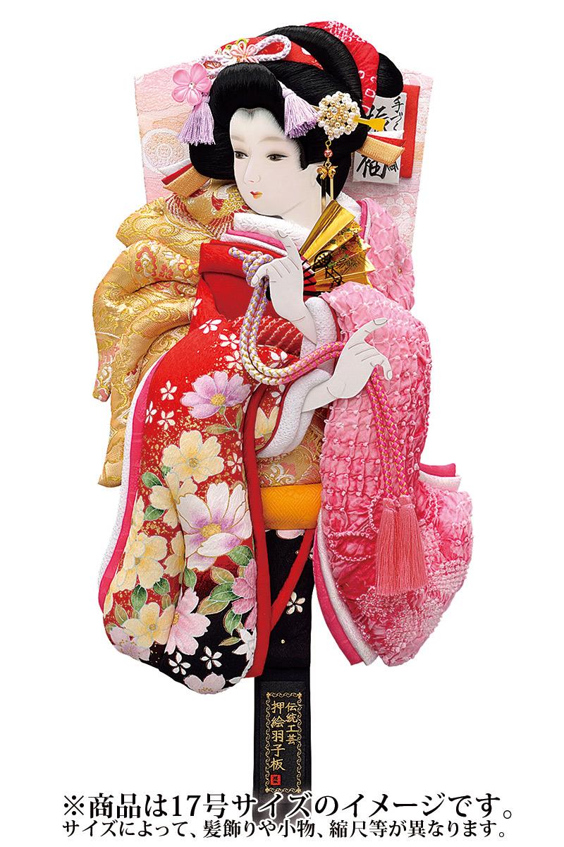 羽子板 単品 友禅詩音 赤 18号 【2019年度新作】 h311-mm-043-18 人形屋ホンポ