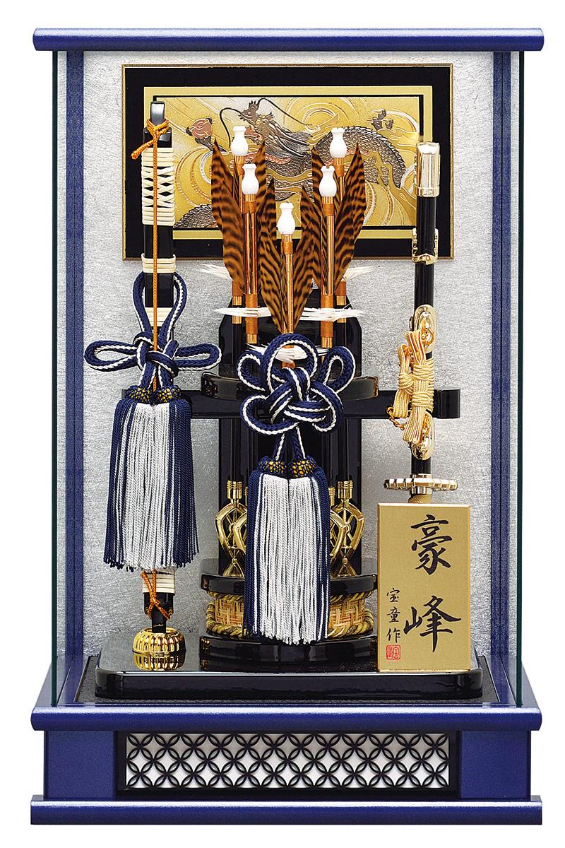 破魔弓 ケース飾り パノラマ 豪峰 12号 【2019年度新作】 h311-mm-052 人形屋ホンポ