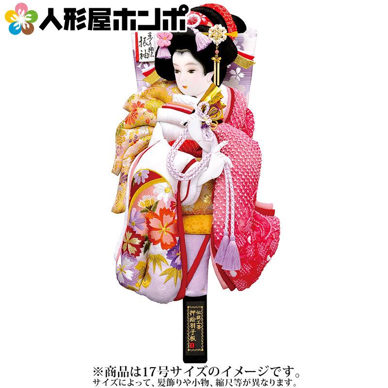 羽子板 単品 祇園 紫 20号 【2020年度新作】 h021-mm-046m-20