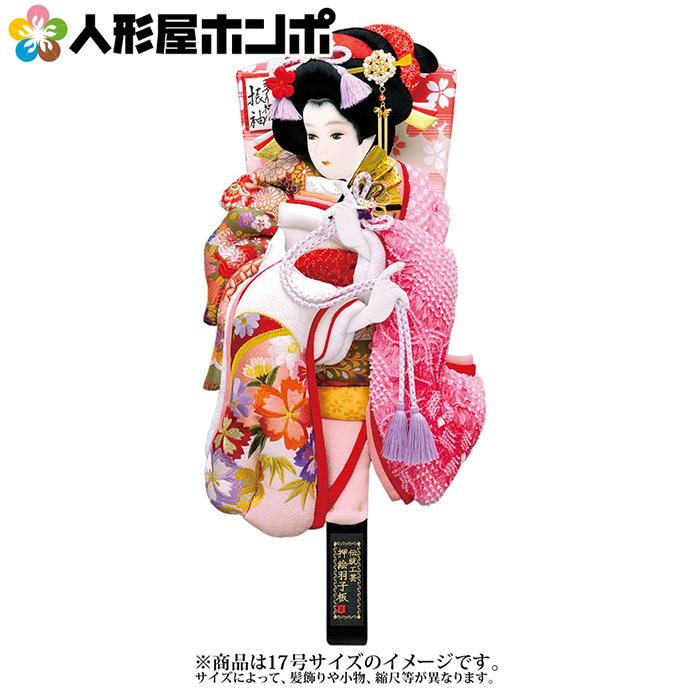羽子板 単品 祇園 ピンク 15号 【2018年度新作】 h301-mm-042p-15