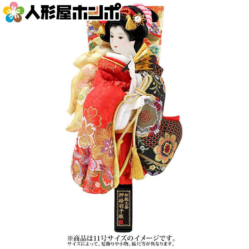 羽子板 単品 金襴詩音 黒 9号 【2018年度新作】 h301-mm-038b-09