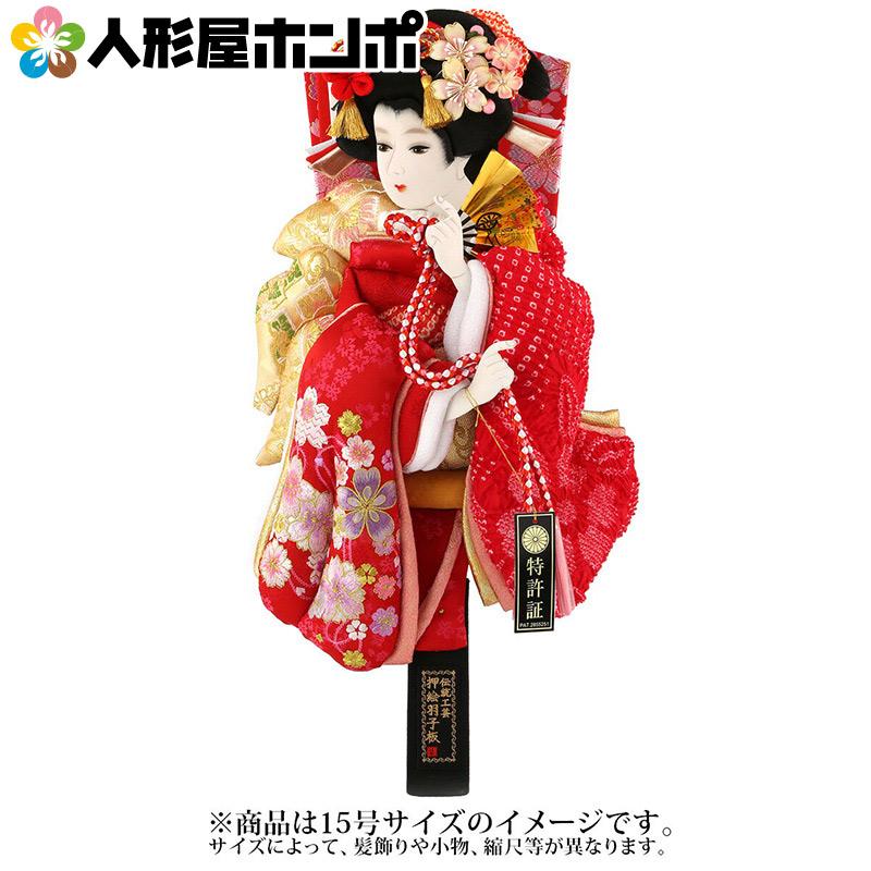 羽子板 単品 赤刺繍詩音 16号 【2020年度新作】 h021-mm-042-16