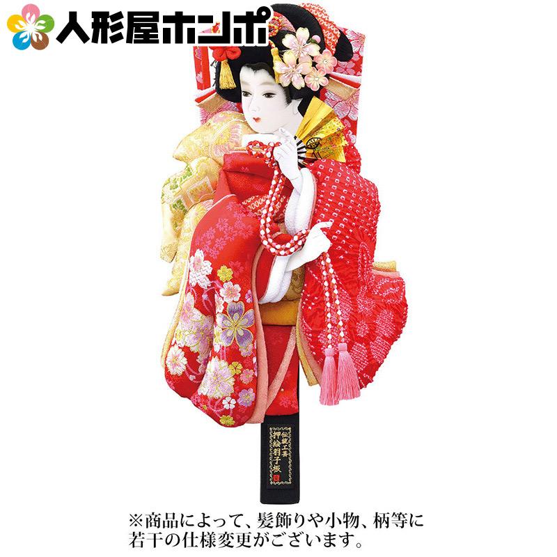 羽子板 単品 赤刺繍詩音 17号 【2020年度新作】 h021-mm-042-17