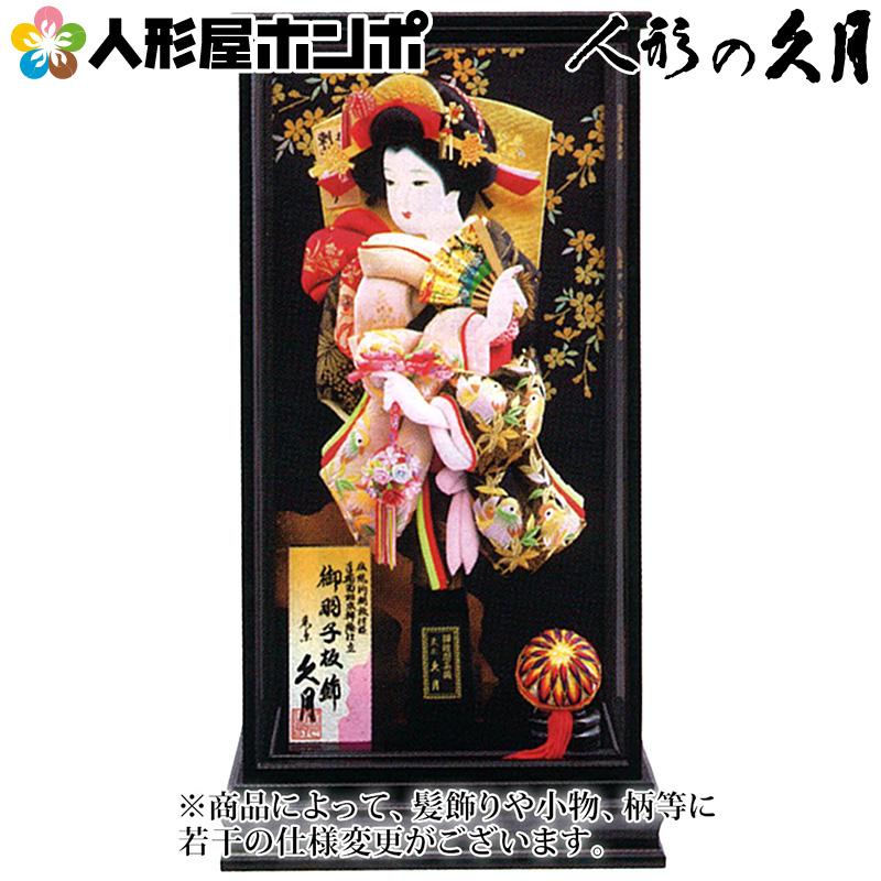 羽子板 久月 初正月 ケース飾り 山桜 15号 h301-k-25660-1