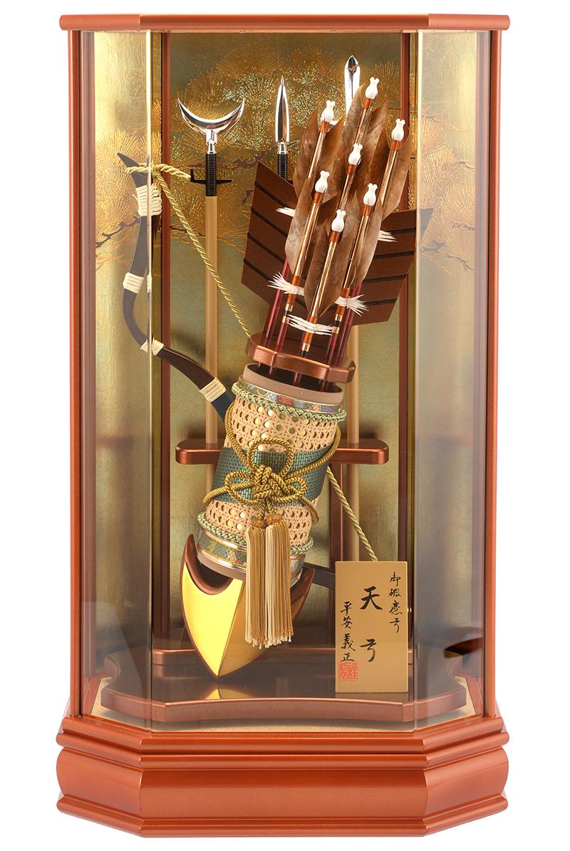 破魔弓 平安義正 ケース飾り 天弓 18号 h281-tkc-tenkyu18 人形屋ホンポ
