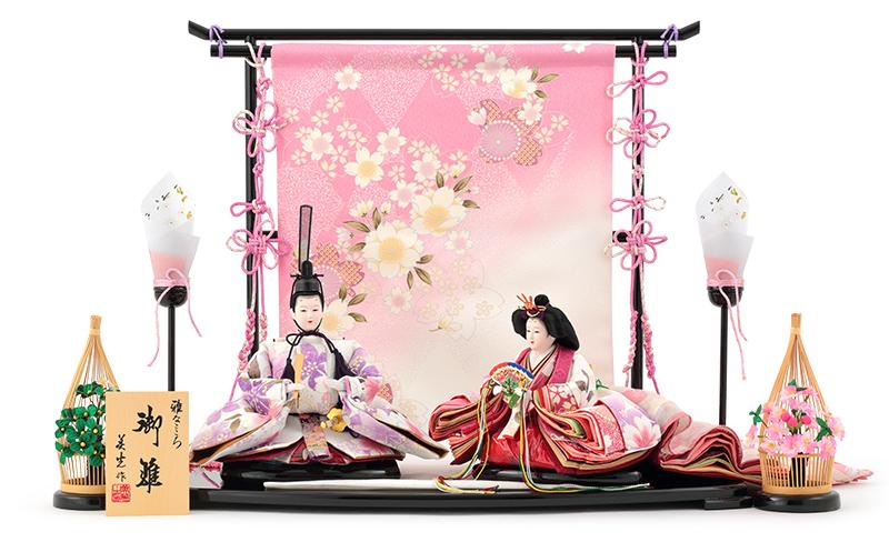 雛人形 特選 ひな人形 雛 親王飾り 平飾り おしゃれ かわいい 人形屋ホンポ