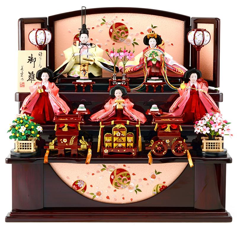 雛人形 特選 ひな人形 雛 五人飾り 三段飾り 収納飾り 彩 花梨塗 h263-sb-aya-k おしゃれ かわいい 人形屋ホンポ