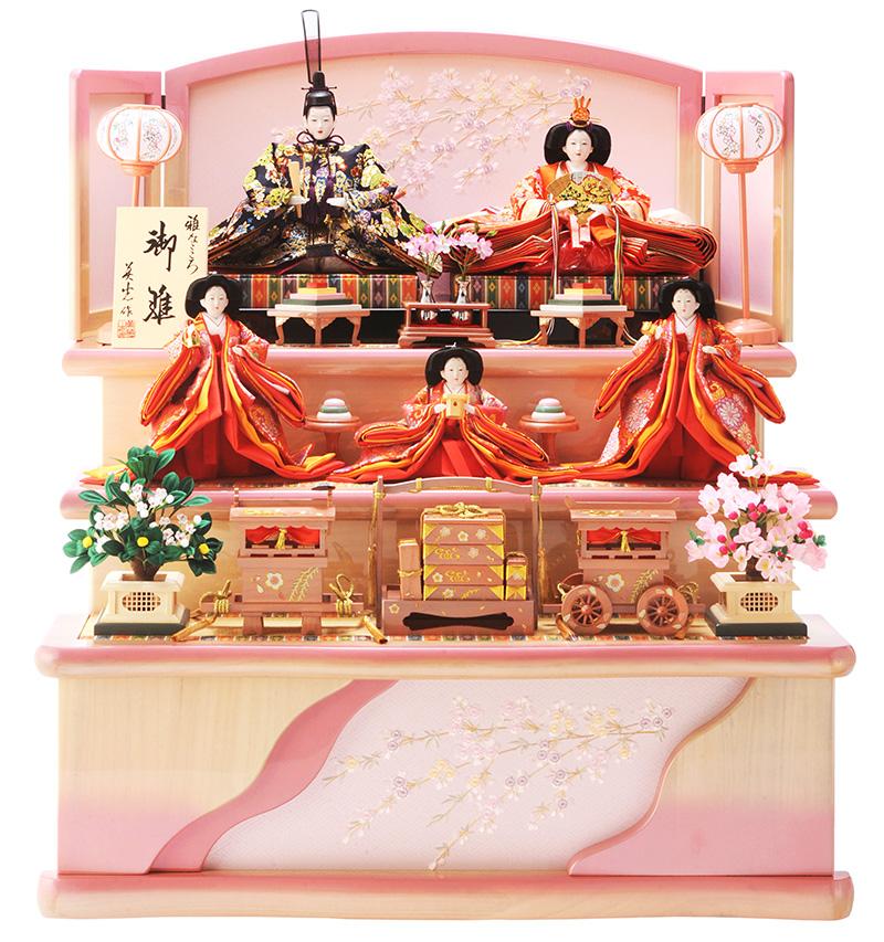 雛人形 ひな人形 雛 三段飾り 五人飾り 雛 名匠・逸品飾り 雛人形 雅 ピンク塗 お雛様 おひなさま h263-sb-miyabi 【sr10tms】