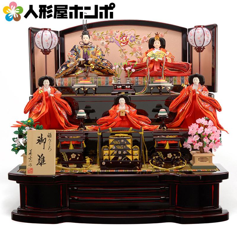 雛人形 三段 雅なこころ 御雛 h253-sb-gion-ak 雛 人形 三段飾り 五人飾り おしゃれ かわいい ひな人形 お雛様 インテリア