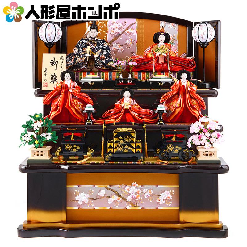 雛人形 三段 京彩 葡萄塗り 御雛 雅なこころ 木製三段 h263-sb-kyosai 雛 人形 三段飾り 五人飾り おしゃれ かわいい ひな人形 お雛様 インテリア