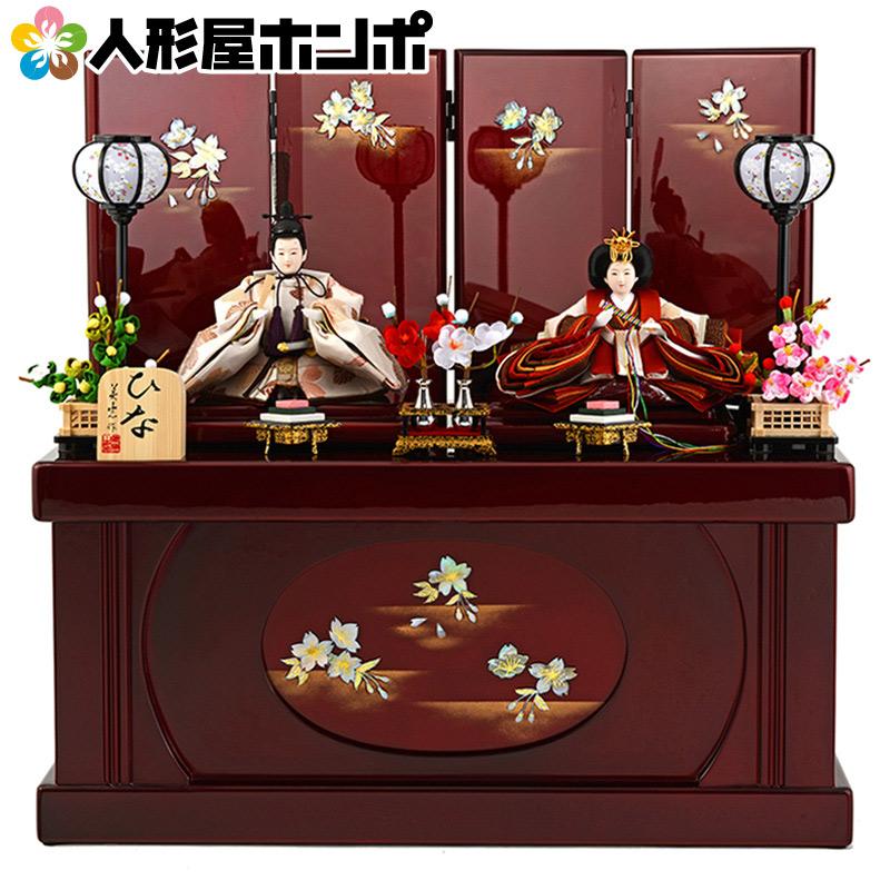 雛人形 コンパクト 収納飾り 桜舞 螺鈿 漆塗 h263-sb-sakuramai 雛 人形 コンパクト収納飾り 親王飾り かわいい ひな人形 小さい お雛様 おしゃれ インテリア