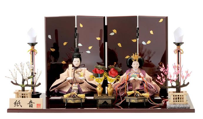 雛人形 特選 ひな人形 雛 親王飾り 雛 平飾り 雛人形 特選 紙音 お雛様 おひなさま h233-fz-41ss1160 おしゃれ かわいい 人形屋ホンポ
