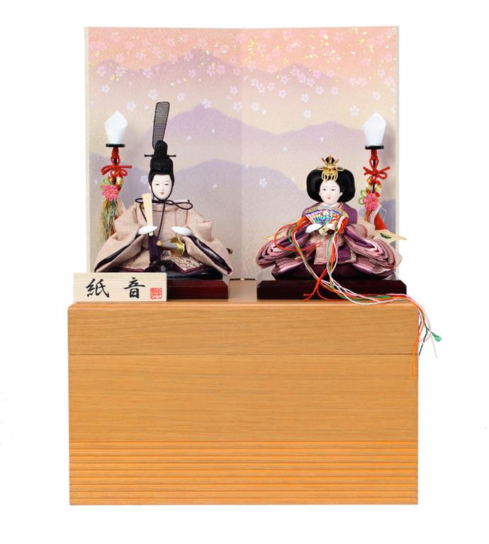 雛人形 特選 ひな人形 小さい 雛 コンパクト収納飾り 雛 親王飾り 雛人形 特選 紙音 お雛様 おひなさま h243-fz-41ss1183 おしゃれ かわいい 人形屋ホンポ