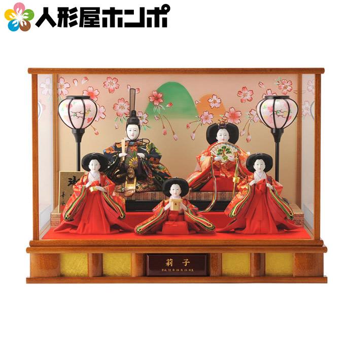 雛人形 ひな人形 小さい コンパクト 雛 ケース飾り 五人飾り 雛人形 名入れ お雛様 おひなさま h243-fz-3s83537 【dl】0250ya