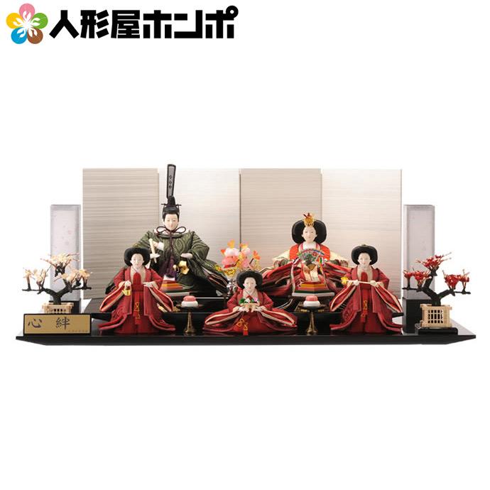雛人形 特選 ひな人形 雛 平飾り 五人飾り 雛 名匠・逸品飾り 雛人形 特選 平安優香作 心絆 お雛様 おひなさま h243-fz-42cn3501n おしゃれ かわいい 人形屋ホンポ