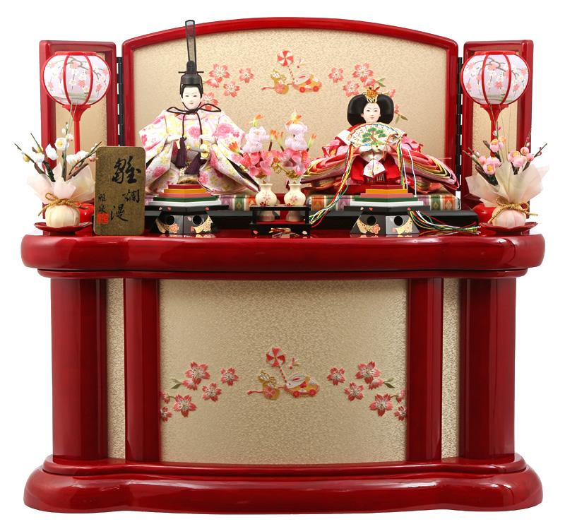 雛人形 特選 ひな人形 小さい 雛 コンパクト収納飾り 親王飾り 雅泉作 雛爛漫 fz-42ss1171 おしゃれ かわいい 人形屋ホンポ
