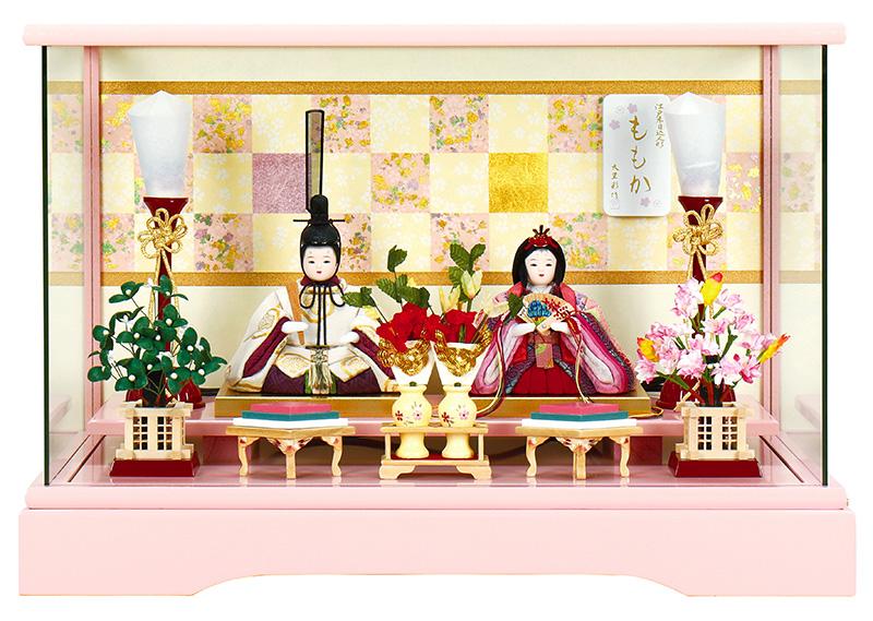 雛人形 特選 ひな人形 雛 木目込人形飾り ケース飾り 親王飾り 大里彩作 ももか 入目頭 オルゴール付 【2019年度新作】 h313-fz-3200-82-503ka