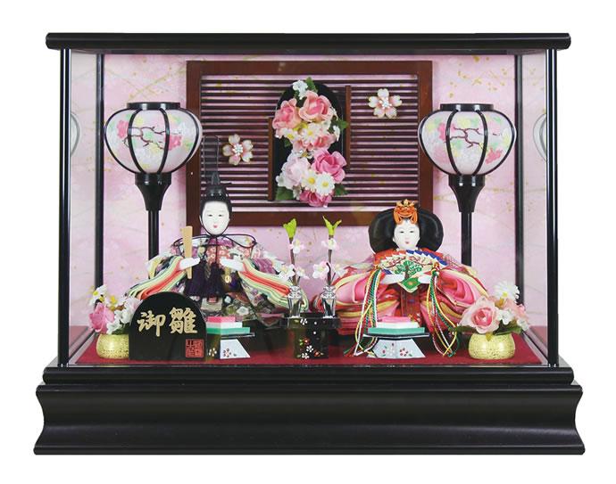 雛人形 特選 ひな人形 雛 ケース飾り 親王飾り 【2015年度新作】 h243-fz-3s32291 おしゃれ かわいい 人形屋ホンポ