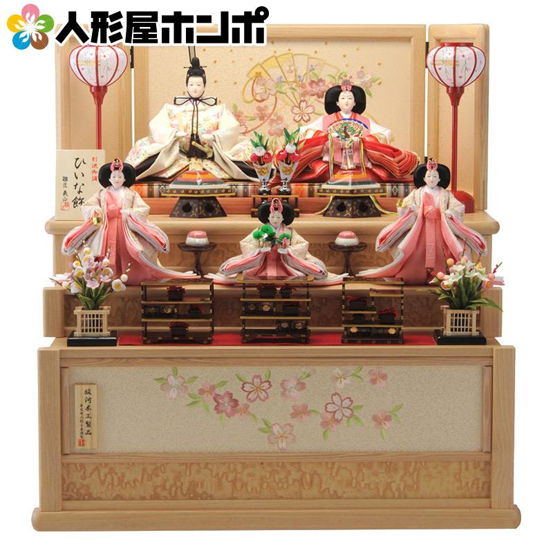 雛人形 収納飾り 三段 別誂御調 ひいな飾 たも製ナチュラル 扇面桜 h273-hs-t4-356-sj 雛 人形 コンパクト収納飾り 三段飾り 五人飾り かわいい ひな人形 お雛様 おしゃれ インテリア