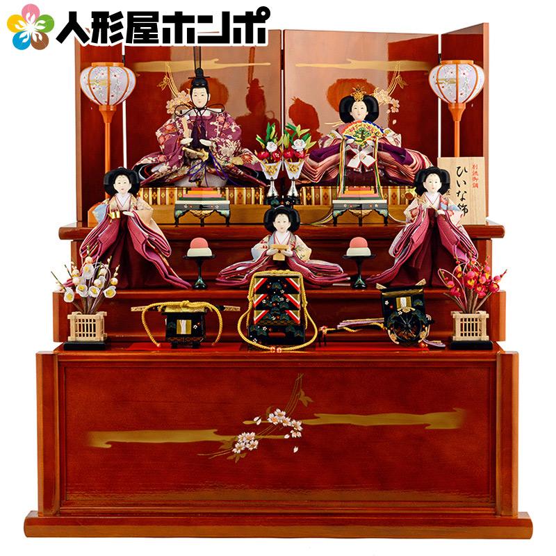雛人形 収納飾り 三段 ひのき 春慶 hs-11-70-3hinoki 雛 人形 コンパクト収納飾り 三段飾り 五人飾り かわいい ひな人形 お雛様 おしゃれ インテリア